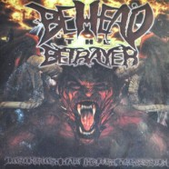 Behead the Betrayer: Distinguish Hate Through Aggression